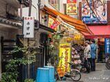 Permalink to Akihabara Side Street