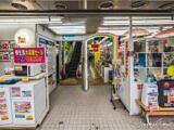 Permalink to Akihabara Store