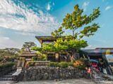Arashiyama Yoshimura Restaurant