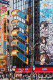 Sega Building at Akihabara