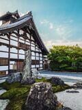 Permalink to Tenryu-ji Temple – Arashiyama, Kyoto, Japan