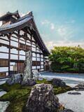 Tenryu-ji Temple – Arashiyama, Kyoto, Japan