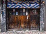 Uninviting Door, Tokyo Japan