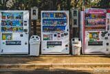 Yoyogi Park Vending Machines
